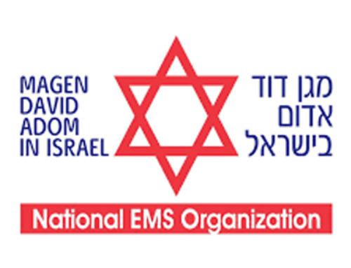 MDA-EMS (Magen David Adom Israel National Emergency Medical Services)